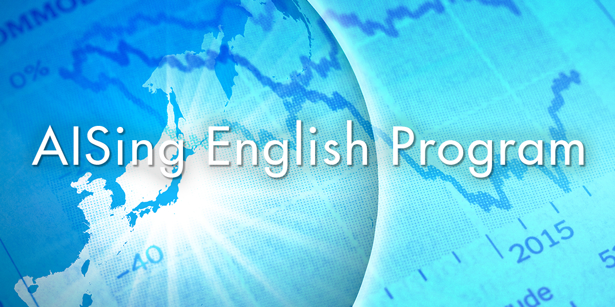 aising english program